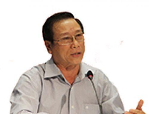 Nguyen Dien